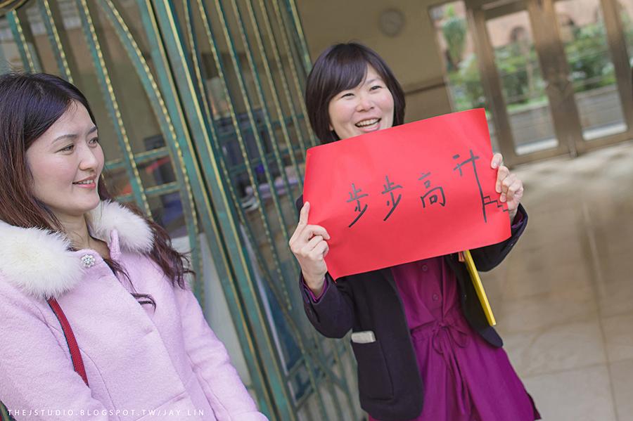 富基采儷 婚攝JSTUDIO_0058