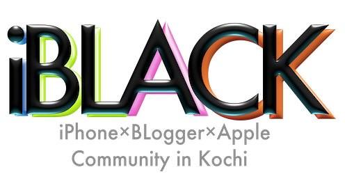 11月3日 iBLACK (高知県)