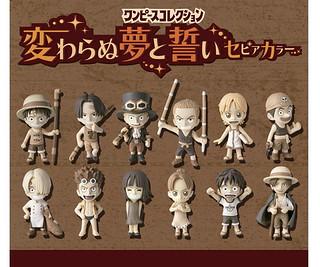 海賊王食玩系列 不變的夢想和特別的宣誓篇的茶色版本