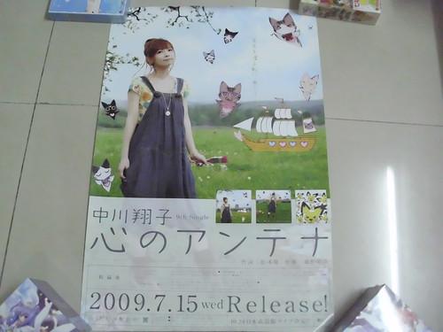 中川翔子 画像36