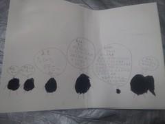 DSC_0889.JPG (hiro.fumi) Tags: kotoha
