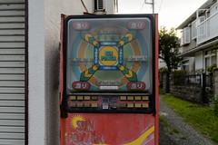 left alone (kasa51) Tags: vendingmachine abandoned ruined rusty yokohama japan