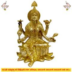 Maa Siddhidatri, Goddess Idol, Navdurga Statue - Vedic Vaani (vedicvaani.com) Tags: shopping online idol goddess buy siddhidatri maa statue navadurga murti brass statues god hindu store shiddidatri