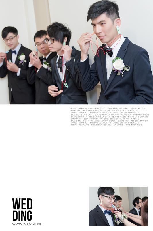 29441578210 c8c3a56134 o - [台中婚攝] 婚禮攝影@展華花園會館 育新 & 佳臻