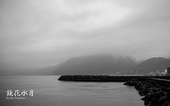 Misty Mountain (Kyoka Suigetsu ()) Tags: landscape paisaje blackandwhite blancoynegro nature naturaleza outdoors outdoor monochrome mist mountain sea japan beppu oita fujifilm xt10 fujifilmphotography fujistas mirrorless mirrorlessphotography
