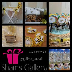 (shams gallery) Tags: baby bee lolipop gifts favor         shuger