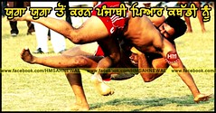 Kabaddi Worldcup 2012 punjabi indian italy usa canada england uk wallpaper live online match tv photos (Harpreet _HM) Tags: new girls friends italy india film girl festival movie logo day foto sad friendship image films indian jimmy games images cricket full dev fotos desi worlds download forever olympic sikh aprile gil diwali gill fotball akshay chandigarh kodi punjabi guru 2012 footbal facebook guggi singh desh kumar dil kabaddi harpreet sarkar ishq grewal inidan gurpreet kabbadi shayari sukhbir dosanjh gurdas gobind badal parkash shergill kuriya sukhvir gabru guruduara shayri diljit songh desiboy desiboymundesahnewalde amrindar dhandriya