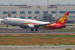 Hainan Airlines[HU][CHH]/B-1928/737-84P/RCTP (starger64) Tags: rctp  canoneos1dmrakiv ef40056l hainanairlines  b1928 boeing73784p 737 738 boeing