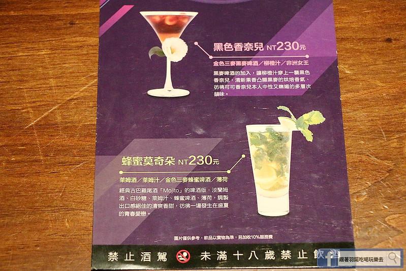 金色三麥市政府誠品酒窖店127