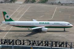 EVA Air, Airbus A321-200, B-16201, Macau International (Dennis HKG) Tags: plane canon airplane airport eva br aircraft 1d airbus macau mfm a321 evaair planespotting 100400 vmmc airbusa321 b16201
