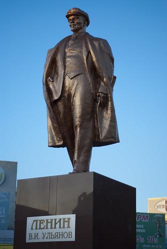 Lenin in Mariupol