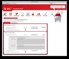 ВИП + Цифровое ТВ + Телефон 935 руб /мес - МТС