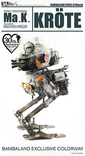 threeA - Ma.K. KROTE 1/12th
