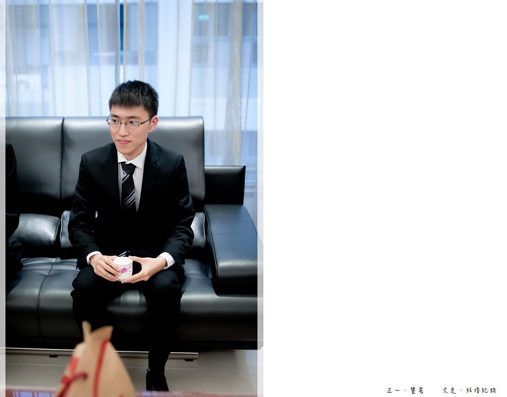 正一&鑒慧_026