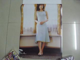 深田恭子 画像80