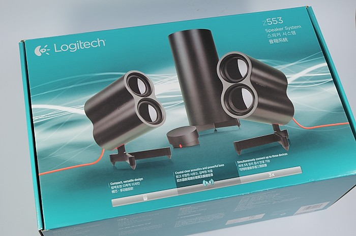 logitech-z553