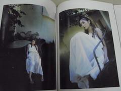 原裝絕版 2001年 11月12日 前MORNING娘成員  安倍麻美  Abe Asami 寫真集 原價 2500yen 中古品 2