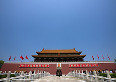 Forbidden City Entrance, Beijing, China (Eric Lafforgue) Tags: china city travel red people color colour history monument horizontal architecture composition standing outside person photography gate uniform asia day image outdoor propaganda authority guard beijing entrance police wideangle bluesky nobody unesco communism mao copyspace forbiddencity tiananmensquare majestic groupofpeople clearsky policeman buildingfront worldheritage eastasia policeofficer pekin capitalcity realpeople militaryuniform colorimage diminishingperspective famousplace honourguard chineselanguage maoportrait buildingfeature northeastchina buildingexterior colorpicture chinesescript internationallandmark lowangleview adultonly imagetype hebeiprovince beijingprovince builtstructure mg0445 traditionallychinese groupofpersons