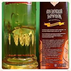 DSC_1369 (mucmepukc) Tags: beer bottle
