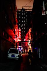 _DSF2174 (monsteres) Tags: shanghai shanghaishi china cn huangpudistrict 黃浦區 上海