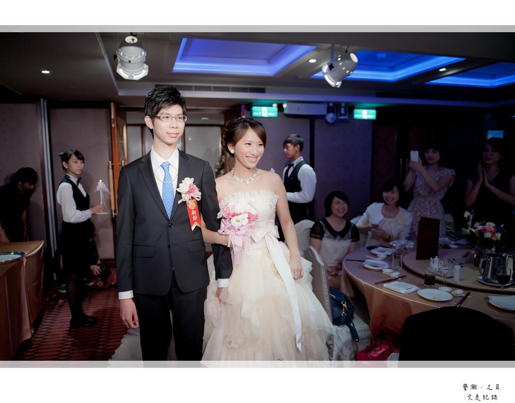 譽瀚&之貝_054