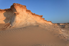 Zikreet,Qatar (Helminadia Ranford) Tags: light nature rock sunrise landscape day desert clear arab arabia gcc qatar zikreet