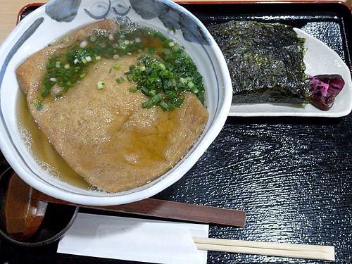 2012年11月20日の昼ご飯