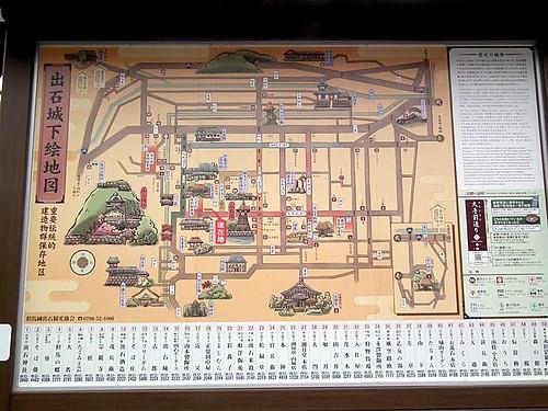 出石城下絵地図