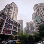 Shanghai Xujiahui thumbnail