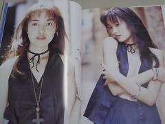 原裝絕版 1993年 10月10日 千葉麗子 Mika Doi EAST WIND 寫真集 初版 原價 2100YEN 中古品 2