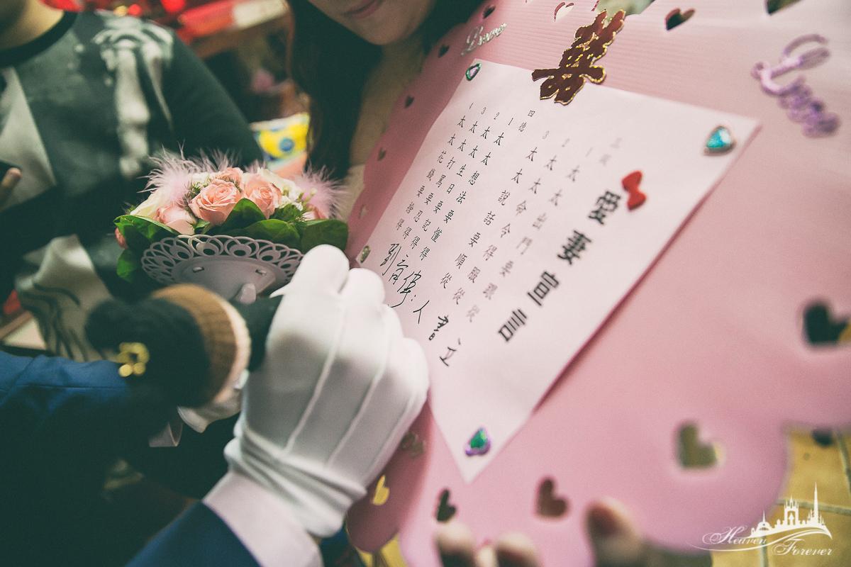 婚攝_華康飯店_育偉&倩茹_039.jpg