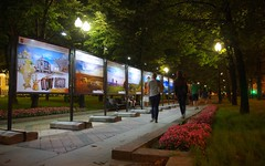 (PahaKoz) Tags:       summer  city cityscape street moscow evening even eventide      night illumination
