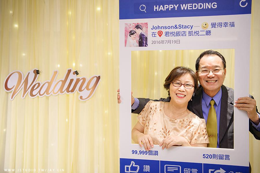 婚攝 君悅酒店 婚禮紀錄 JSTUDIO_0110