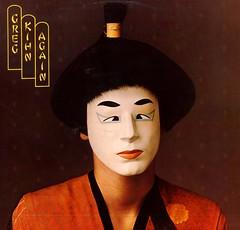 Kihn, Greg - Again - D - 1977 (Affendaddy) Tags: germany again 1970s 1977 1980s gregkihn gregkihnband vinylalbums collectionklaushiltscher beserkleyrecords uspowerpop