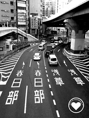 Day 2 - Intersection at Ueno (hesedetang *) Tags: japan tokyo