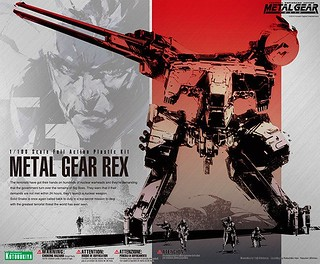 壽屋 1:100 METAL GEAR SOLID Metal Gear REX