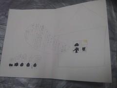 DSC_0877.JPG (hiro.fumi) Tags: kotoha