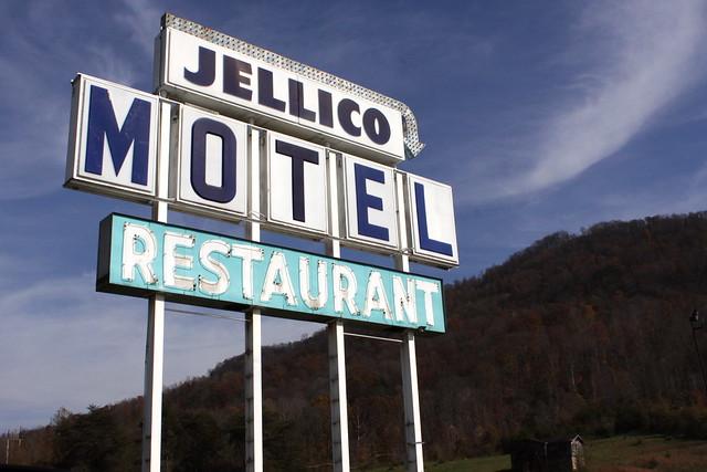 Jellico Motel & Restaurant