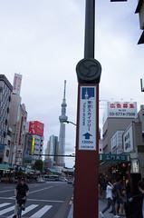 L1000549 (Zengame) Tags: leicat cc creativecommons japan leica summicron summicron235 tokyo  235  t     jp