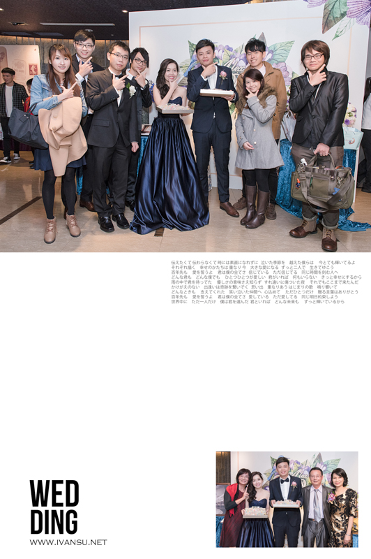 29105921754 cb9e2ebdcd o - [台中婚攝] 婚禮攝影@展華花園會館 育新 & 佳臻