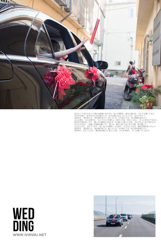 29441583720 f7324d0cc1 o - [台中婚攝] 婚禮攝影@展華花園會館 育新 & 佳臻