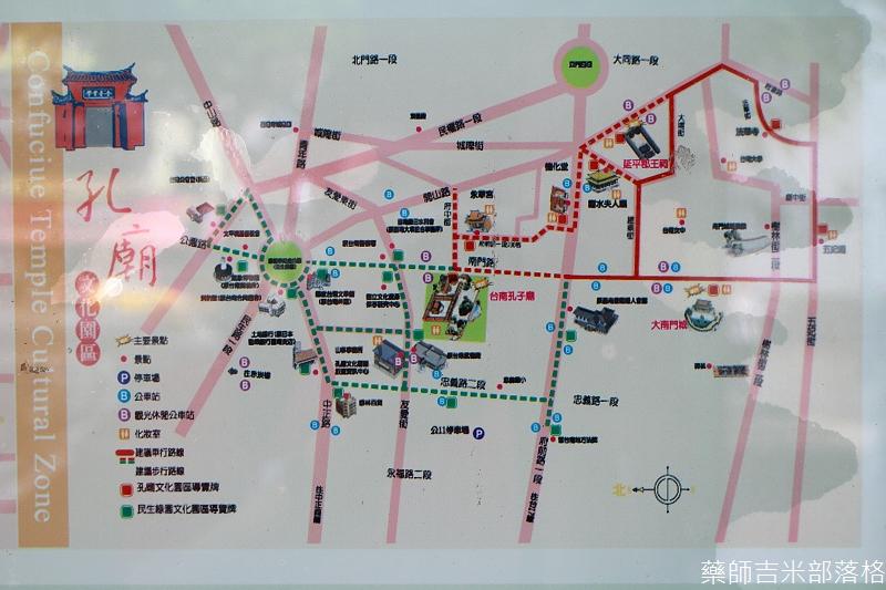 Taiwan_Shuttle_Bus_019