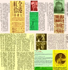 梅本静香 画像63