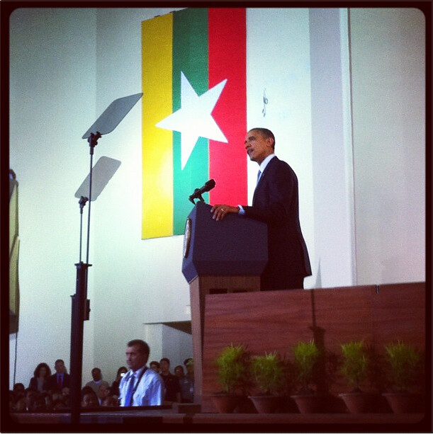 President Obama speaking at Univ of Yangon by Camille McDorman http://instagram.com/p/SNSBhSS-xJ/