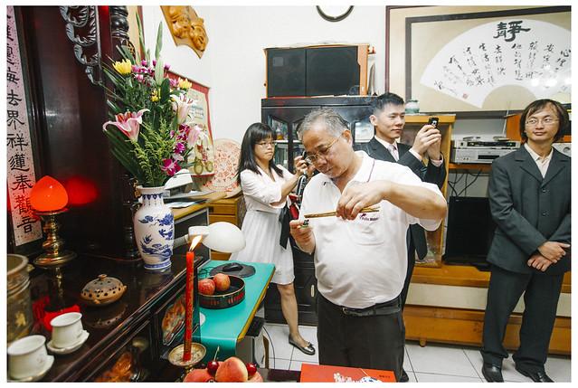 百亨與昶昱的歡喜婚禮_092