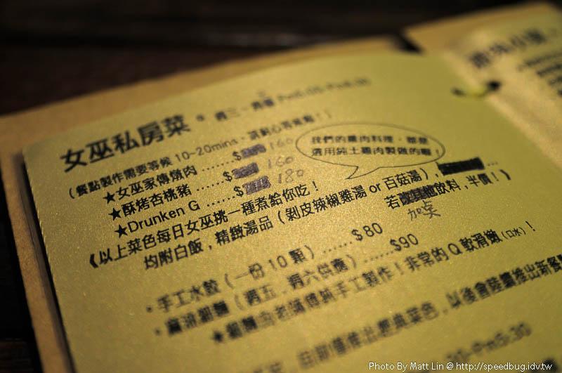 台南TAINAN,台南美食 @小蟲記事簿