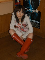 34904463 () Tags: girls woman rain asian japanese women boots chinese rubber korean hunter wellies wellingtons golashes