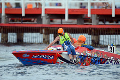 """2012-2013 Australian Water Ski Racing • <a style=""""font-size:0.8em;"""" href=""""http://www.flickr.com/photos/85908950@N03/8248883328/"""" target=""""_blank"""">View on Flickr</a>"""