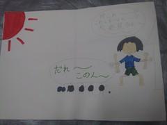 DSC_0878.JPG (hiro.fumi) Tags: kotoha