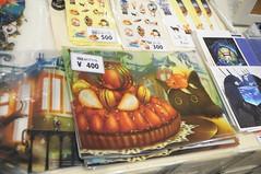 Cat and Goldfish Illustration (Design Festa) Tags: designfesta designfestasummer art artfestival artevent artwork design tokyo japan japanese japaneseartfestival japaneseart original handmade madeinjapan cat goldfish cute drawing illustration